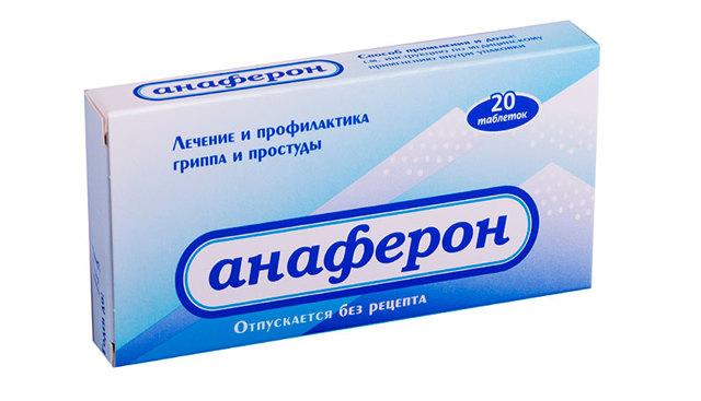 Лекарства от ангины: чем лечить ангину, лекарственные средства и препараты от ангины