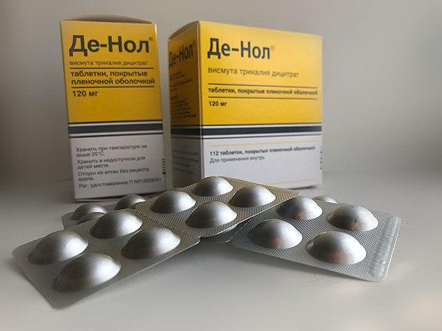 Де-Нол: инструкция по применению, побочные эффекты, отечественные аналоги, отзывы врачей
