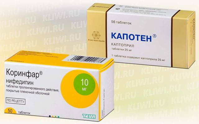 Совместимы ли лекарства сиозам и коринфар?