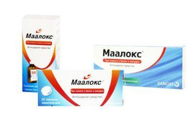 Таблетки Маалокс: инструкция по применению, от чего помогают, как принимать аналоги